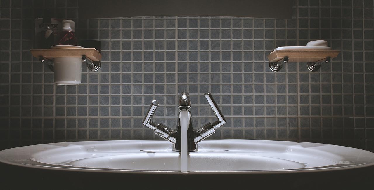 Salle De Bain 2017 ▷ quel budget pour rénover une salle de bain ? | immoregion